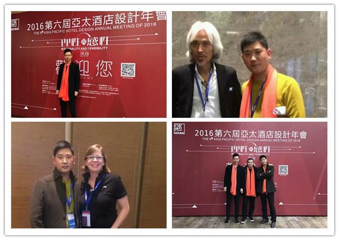 勃朗酒店设计团队第六届亚太酒店设计年会之行