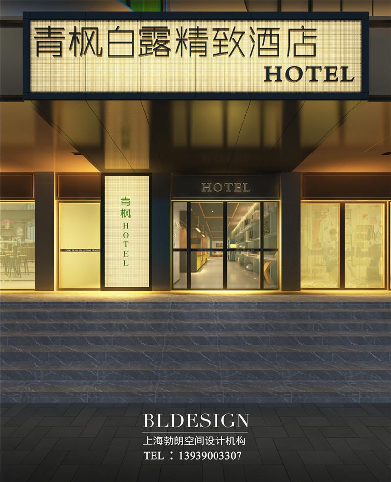 精品酒店外观入口处设计