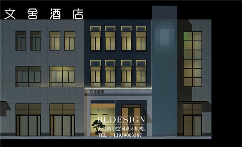 郑州文舍精品酒店外观设计