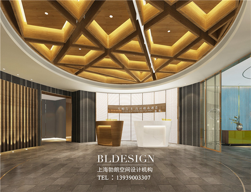 沧州喜达尔精品酒店大堂设计图