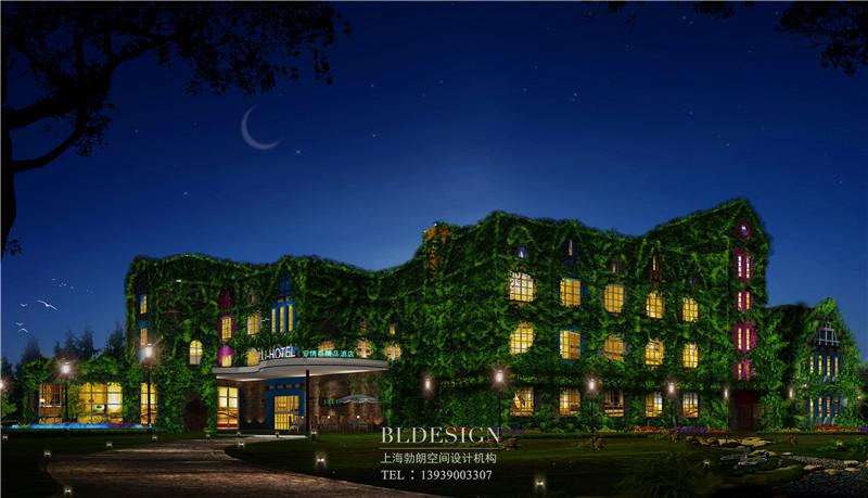 U Hotel精品度假酒店外观设计