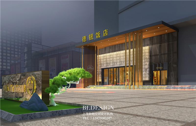 项城德银三星酒店外观设计方案