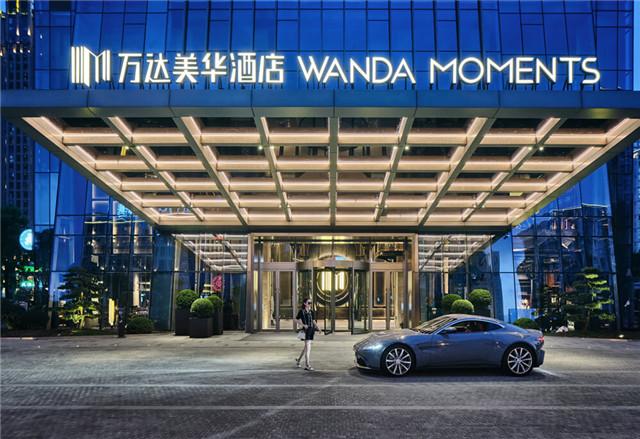 万达+京东联手打造宁波万达美华跨界IP酒店外观设计
