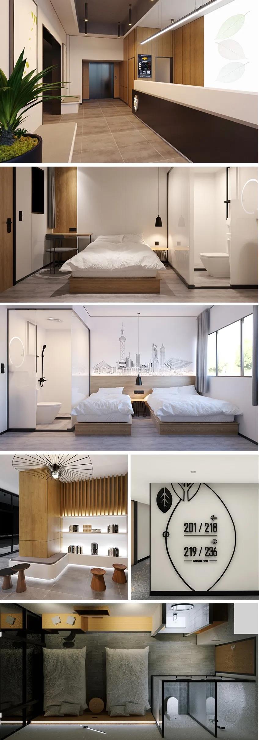 专注于90后的微精品连锁酒店设计:青季酒店MINI室内设计方案