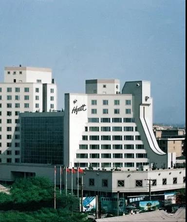 西安凯悦(阿房宫)酒店.jpg
