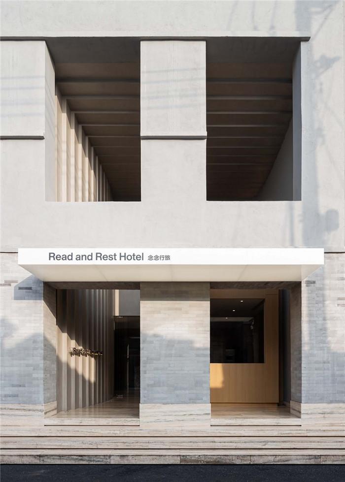 酒店外观设计-念念行旅  一个主打阅读的小型精品酒店设计案例