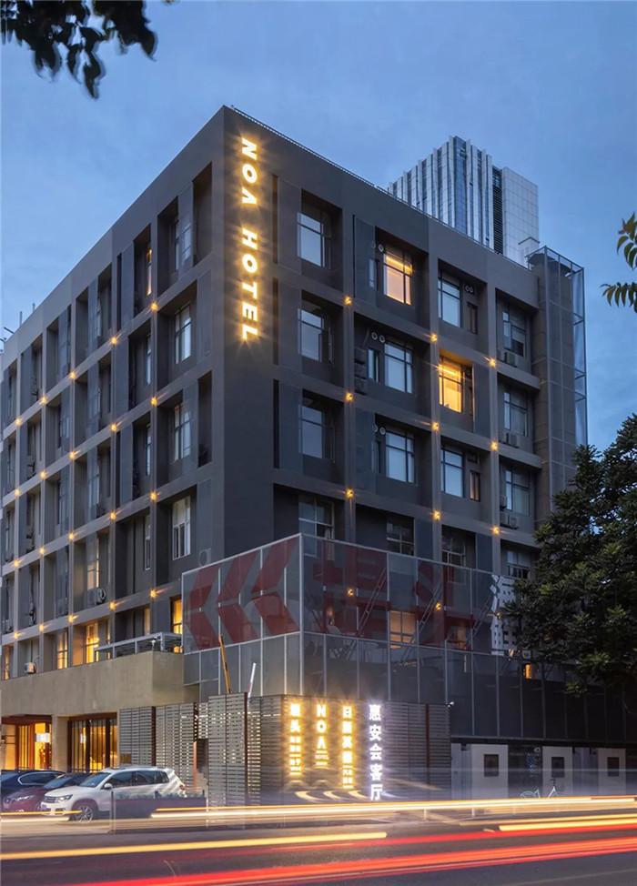 最新精品设计师酒店推荐:厦门NOA诺亚酒店外观设计方案