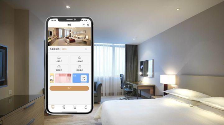 勃朗酒店设计观:智慧酒店数字化运营提升酒店效率
