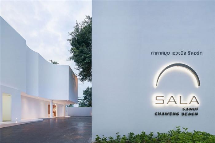 酒店入口设计-别具特色的泰国现代风庭院式度假酒店设计方案