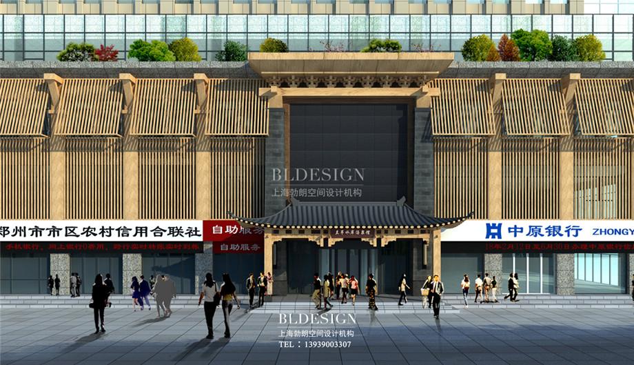 郑州澜亭汤泉汗蒸广场外观设计效果图
