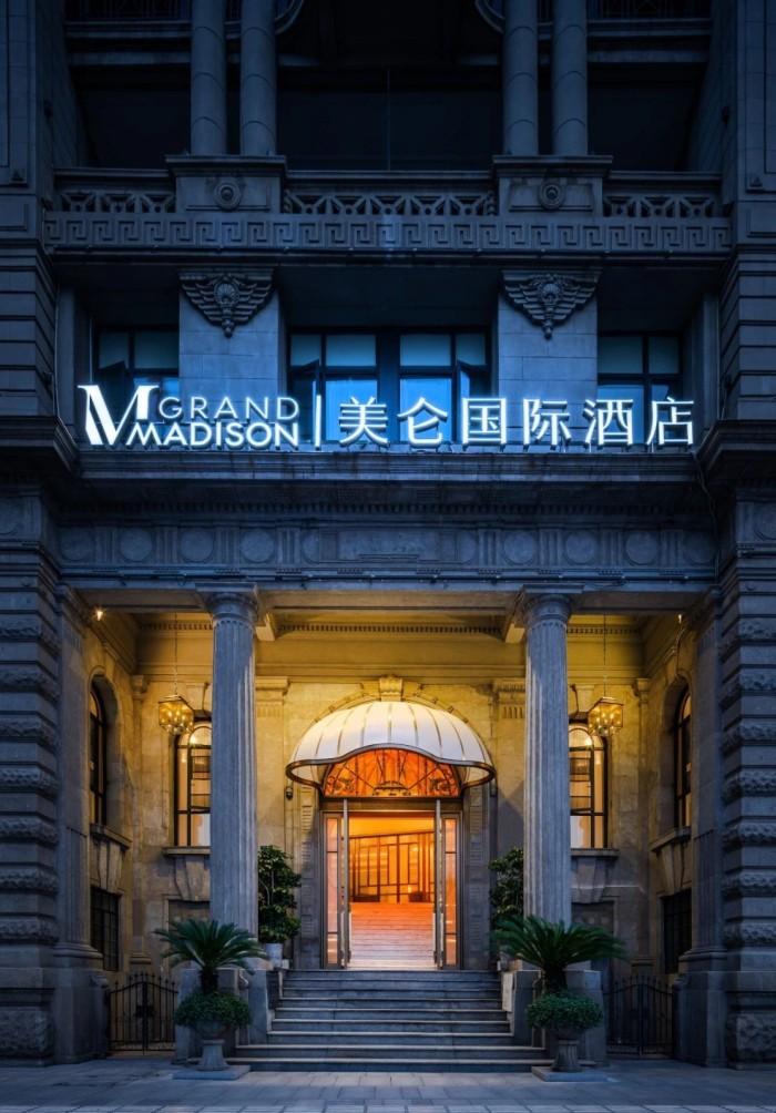 复古传奇  武汉汉口江滩美仑国际酒店门头设计